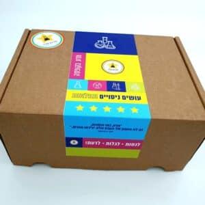 הסדרה המלאה- 4 קופסאות מדע
